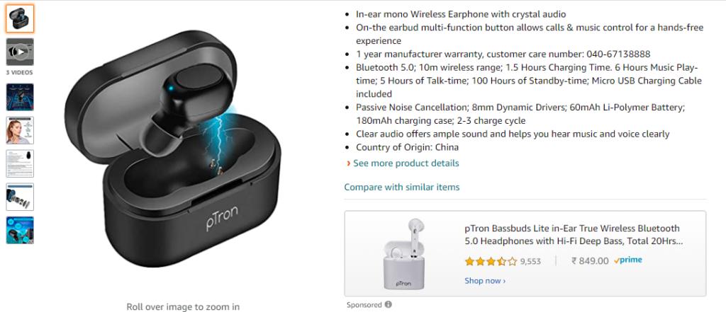 Amazon Data